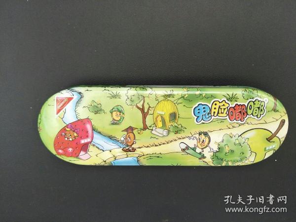 奥利奥同品牌 已停产卡夫鬼脸嘟嘟饼干赠品 铅笔盒 文具盒