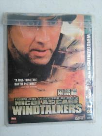 DVD风语者  国语发音(满百包邮)