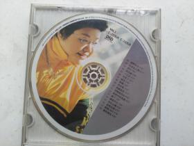 CD 韩红最红新曲精选 野性与激情的臧韵天音