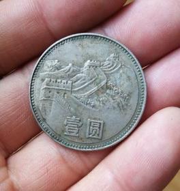 1980年长城币