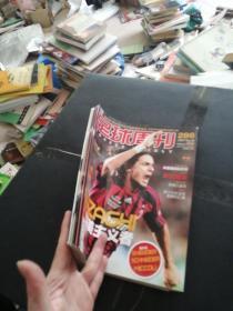 足球周刊 2007年总(286.293,294,297,99)期(293,294,297有卡片)