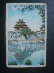 清代明信片北京:SOUTH WEST CORNER OF FORBIDDEN CITY   紫禁城西南角