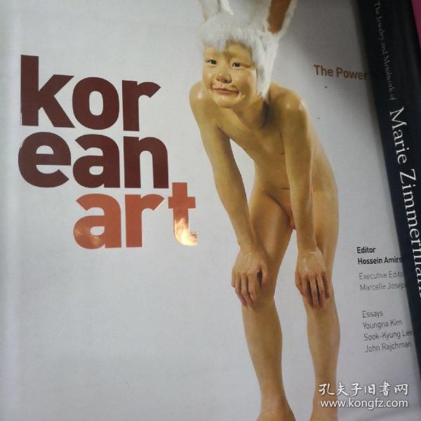 Korean Art: The Power of Now[韩国艺术:现代力量]