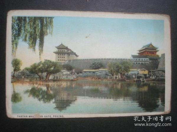 清代明信片北京;请详看图