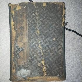 卜易名书《校正增删卜易》四册四卷全。