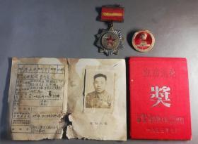 抗美援朝慰问奖章,毛主席头像慰问奖章,四川西康军区,西昌军区证书一个人一套。