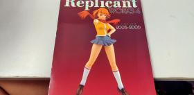 REPLICANT WORKS4 2005-2006