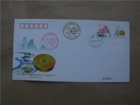 广西壮族自治区集邮协会成立三十周年纪念封