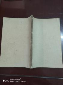 民国线装《历代史论》存卷2,卷3,卷4合订一册