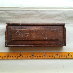 庆祝十大召开木雕盒子一个,有天安门图案