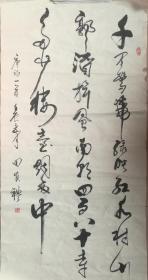山东省书协会员田宝礼书法作品2(每幅均为一百元)
