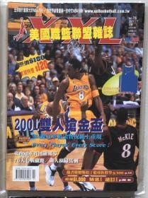 美国职篮2001湖人夺冠