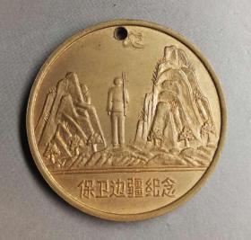 自卫反击战奖章,对越作战,文山,老山作战!