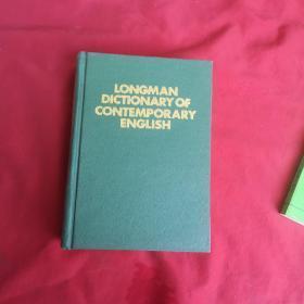 LONGMAN DICTIONARYOF CONTEMPORARY ENGLISH(朗曼当代英语词典)