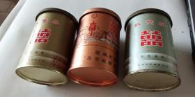 南洋兄弟烟草公司《红双喜 50支听装 香烟铁罐》3个合售