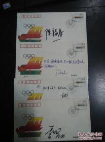 【超珍罕 韩爱萍 签名封 有题词】资深藏家刘宇光旧藏 体育大全套144人签名之十六:羽毛球教练员及运动员