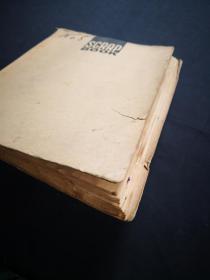 买满就送   日本老明信片收集册之五,  出云大社,北海道的冰雕,严岛神社  舞伎