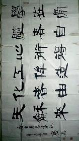 祁庆泰书法作品