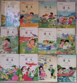 80-90后语文课本