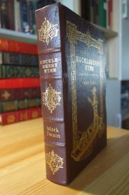 真皮精装收藏版哈克贝利·费恩历险记 The Adventures of Huckleberry Finn  . 100 Greatest Books Collector's Edition