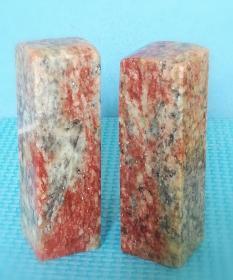 寿山印石(转让:自己玩的印石,不刻印了,卖刀卖石(印面25*25mm),二十多年前买的,刀感非常爽!实物更漂亮些!手机拍,未打油。