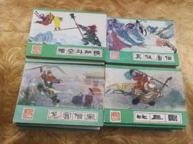 1988西游记连环画35册全 河北美术出版社 绿皮西游记 西游记小人书