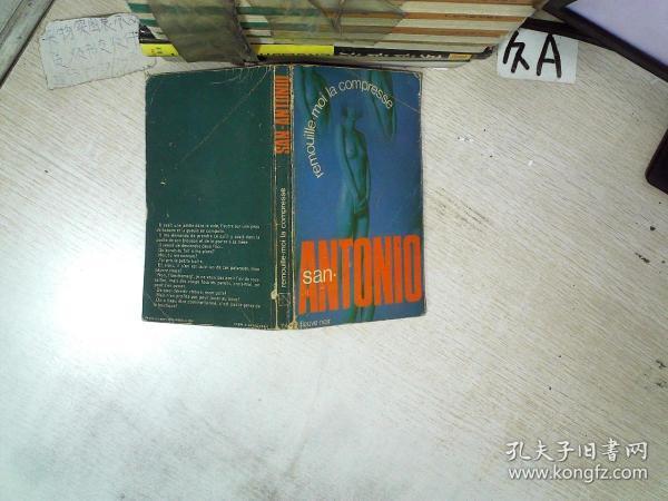 REMOUILLE MOI LA COMPRESSE SAN ANTONIO  把圣安东尼奥药片拿回来 32开   02