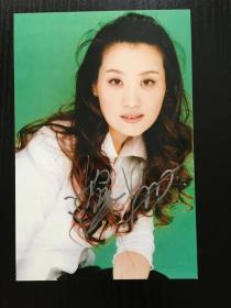 歌唱家谭晶签名照片