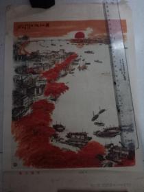 文革年画宣传画《邕江旭日》叶侣梅作.1973年一版一
