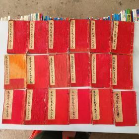 鬼谷前定数系列手抄本18册,各种人物图,卦。估计是最近几十年的