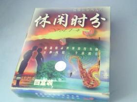 VCD光盘:休闲时分 浓情音乐风光片1—4全