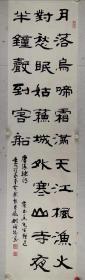 姚俊卿    尺寸    138/34   软件 男 1934年9月22日生于辽宁省黑山县,中国民主促进会中央学习委员会委员。著名书法家。 曾为《五朵金花》、《我们村里的年轻人》、《直奉大战》等三百多部电影设计和书写字幕.1991年调入长春大学任教(已退休),现任中国书画函授大学总校教授,中国书法家协会首批会员、中国电影家协会会员、中国电影美术学会会员、中国老人文化交流促进会理事、中华名人协
