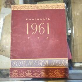 KAAEHAAP 1961 r0A