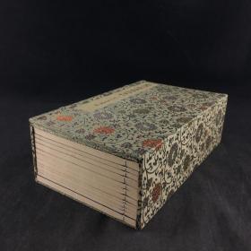 《明成化说唱词话丛刊》12册全 1979年一版一印 ,五彩云锦特装本,品佳!