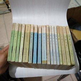数理化自学丛书一套17本【2------2层】