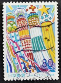 日本信销邮票 仙台 七夕祭り 宫城県(樱花目录R308)