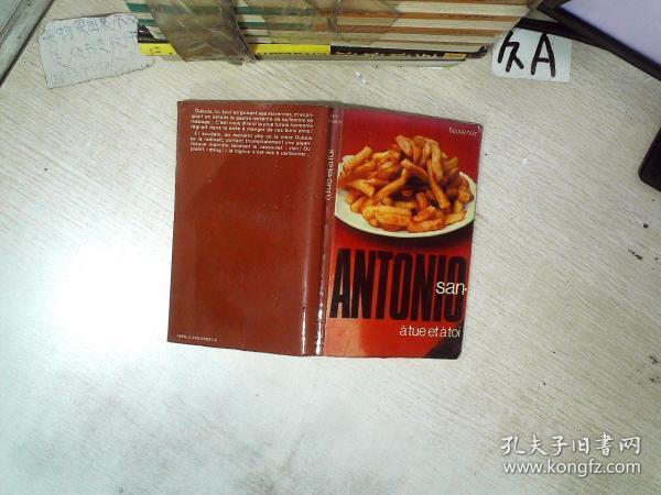 SAN ANTONIO A TUE ET ATOI  圣安东尼奥杀了阿托 32开   08