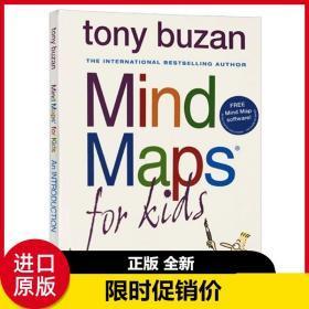 Mind Maps for Kids 博赞儿童思维导图 英文原版 效率学习法 少儿教育 让孩子学习更高效 家长的教育指南 Tony Buzan 进口英语书籍