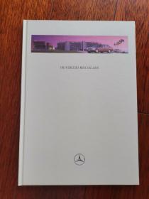 1997年款 奔驰 S级 W140 广告册 宣传册 画册 样本 型录