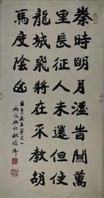 姚俊卿    尺寸    138/68   软件 男 1934年9月22日生于辽宁省黑山县,中国民主促进会中央学习委员会委员。著名书法家。 曾为《五朵金花》、《我们村里的年轻人》、《直奉大战》等三百多部电影设计和书写字幕.1991年调入长春大学任教(已退休),现任中国书画函授大学总校教授,中国书法家协会首批会员、中国电影家协会会员、中国电影美术学会会员、中国老人文化交流促进会理事、中华名人协