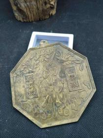 太极八卦铜镜白云观辟邪镜,凸镜镇宅化煞阴阳师法器 ,已开光使用过的老法器。  直径11公分