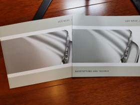 2003年款 捷豹 美洲虎 XJ8 轿车 广告册 宣传册 画册 样本 型录