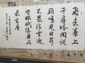 丁谦 中国书协理事  军旅书法家 作品保真诚信第一