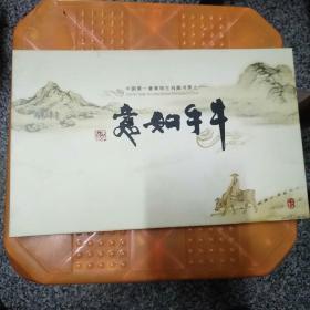中国第一套青铜生肖藏书票(牛年如意)1套9枚,有中国工艺美术大师     朱炳仁签名