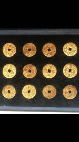 老铜钱铜鎏金十二祈福币 374.2g
