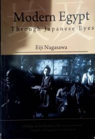 【英文原版现代埃及研究】Modern Egypt Through Japanese Eyes : A Study on Intellectual and Socio-economic Aspects of Egyptian Nationalis