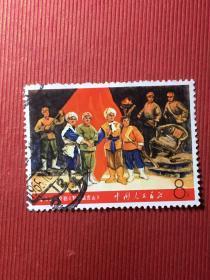 文5智取威虎山邮票文5样板戏邮票盖销邮票信销邮票文革邮票