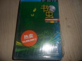 书虫·牛津英汉双语读物:3级下(适合初3、高1年级)