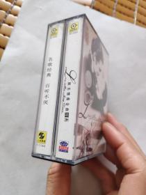 磁带 欧美怀旧金曲经典 2盘装