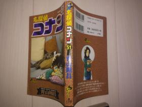 名侦探柯南 日文原版动漫